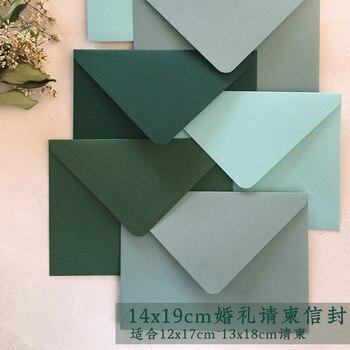 5pcs/set Green Color Series Vintage Envelopes Greeting Card Envelope Wedding Invitation 14cmX19cm