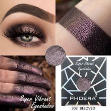 Foera 12 cores pearlescent monocromático sombra de olho à prova dnon água não-caking mini eyeshadow beleza cosméticos maquiagem tslm2