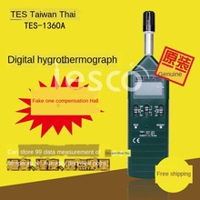 High-precision digital temperature and humidity meter test instrument dew point measuring instrument TES1360A new optical digital pd ruler centrometer eyesight test instrument optometry ophthalmic test instrument