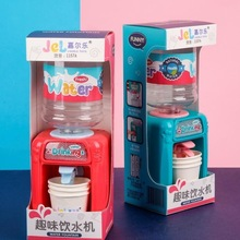 Water-Dispenser-Toy Toys Small-Appliances Play Drink Kitchen Electric Kids Mini Children