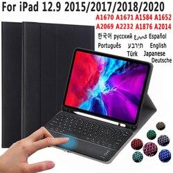 Для iPad 12,9 2015 2017 2018 2020 1-й 2-й 3-й 4-го поколения Чехол с сенсорной панелью клавиатуры Съемный Bluetooth чехол из искусственной кожи
