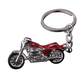 New Motorcycle Key Chain Charm metal keychain men women Car Key Ring 4 color key holder best gift jewelry