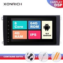 4GB 2 Din Android 9,0 coche reproductor Multimedia para Porsche Cayenne GTS 2003-2010 GPS navegación DVD Radio cd de Audio estéreo de la unidad
