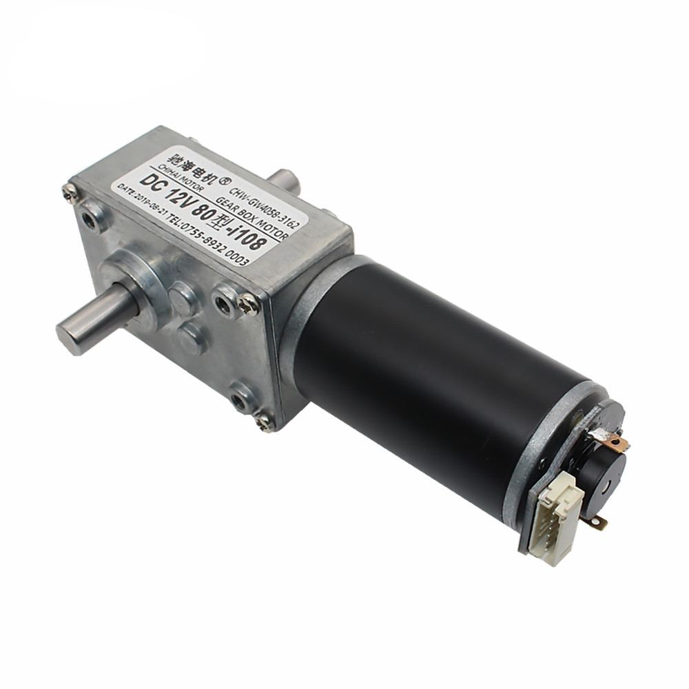 12RPM High Torsion Speeds Reduce Electric Gearbox Motor Reversible Worm Gear Motor 8mm Shaft 24V Worm Gear Motor