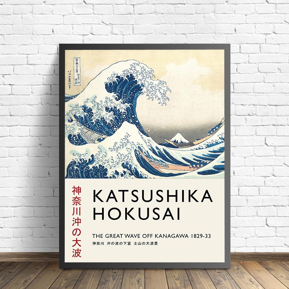 El gran ola Póster con inspiración en el surf Katsushika Hokusai exposición lienzo cuadro de pintura impresa pared Vintage dormitorio decoración del hogar