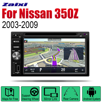 For Nissan 350Z 2003 2004 2005 2006 2007 2008 2009 Car Android Multimedia System DVD Player GPS WIFI BT Navigation Screen