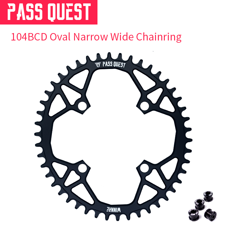 Велосипедная цепь pass quest 104bcd mtb овальная узкая широкая