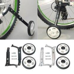 Stalowe stabilizatory rower dla dzieci 16 24 'bike tylne koła treningowe w Lusterka rowerowe od Sport i rozrywka na