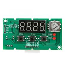 цена на DC8-24V Control Board Digital Display Stepper Motor Speed Controller Governor Driver Control Module