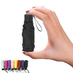 Маленький складной зонт  - 593,71руб