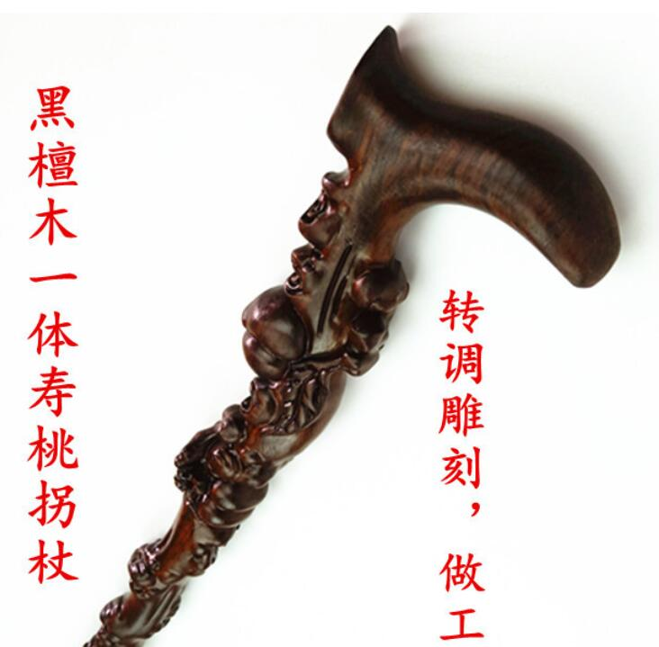 Chicken Wing Wood Crutches in A cane Shoutao Carving Black Sandalwood ebony Wooden Walking sticks wood crutches birthday elderly