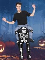 Костюм «скелет» магические штаны Хэллоуин хэтчбек Волшебные брюки COS вечерние сцены Одежда для Хэллоуина украшение для вечеринки