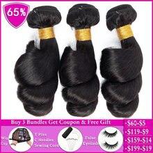 Волнистые пряди из человеческих волос beauty grace для наращивания