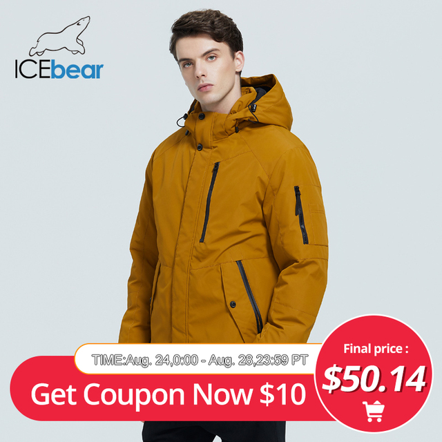 ICEbear 2020 autumn and winter new men's hooded coat warm men's cotton jacket fashion men's clothing MWD20853D 1