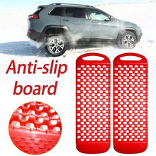 Road-Tyre-Ladder Recovery Tracks Anti-Skid-Board Sand Snow Mud Car 2pcs Universal Emergency-Rescue