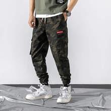 Streetwear Cargo Pants Camouflage Joggers Sports Pa