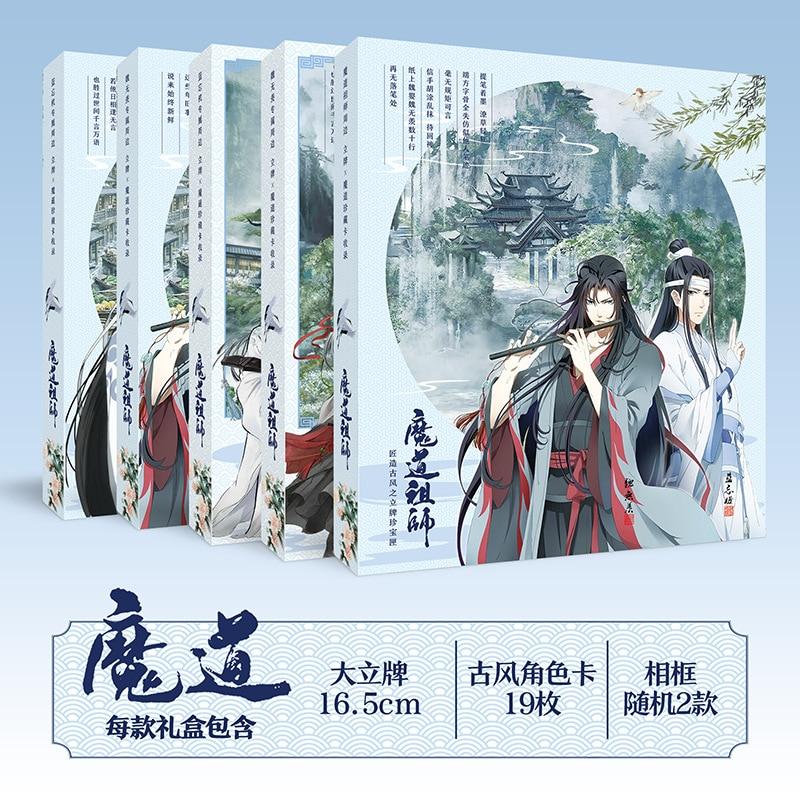 New Mo Dao Zu Shi Comic Set Figure Model Plate Holder , Role Card,Photo Frame Gift Luxury Gift Box Anime Around