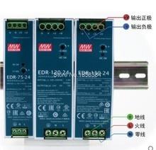 Alimentation électrique à commutation, sortie unique, EDR-75 120 150 12 24 48 V, meanwell EDR-75 120 150 12 24 48 V, livraison gratuite