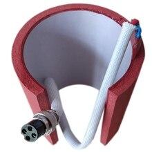 Sublimation Machine силиконовых кружек нагревательный коврик термокомпрессор для печатания на чашке Пресс Запчасти для печать кружек Пресс 7,5-9,5 см ...