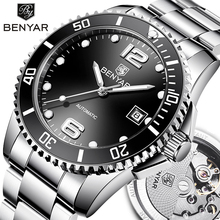BENYAR Hot men's watch stainless steel military man Sport wristwatch Fashion automatic mechanical male clock relogio masculino boyzhe man s automatic mechanical watch fashion brand business watch military sport waterproof clock luminous wristwatch for man