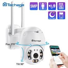 Techage Wifi Ip Camera 5MP Ptz Speed Dome 1080P Outdoor Draadloze Ai Security Camera 2MP Full Color Night Twee manier Audio P2P Onvif