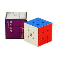 Yj yulong v2 m 3x3 preto e stickerless velocidade cubo yongjun yulong 2 m magnético cubo mágico quebra-cabeça cubo magico para crianças