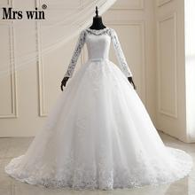 Mrs Win Wedding Dress 2020 New Full Sleeve Sweep Train Lace Up Ball Gown Princess Luxury Lace Wedding Gowns Plus Size Dresses