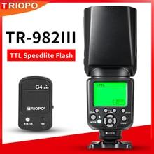 TRIOPO TR 982III TR 982 III 2.4G اللاسلكية GN58 TTL 1/8000 HSS ماستر الرقيق كاميرات فلاش Speedlite لكانون نيكون