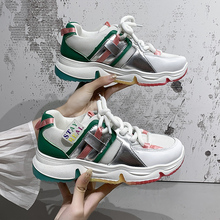 2020 Fashion Rainbow Cushion Sole Women Sneakers Breathable Outdoor Walking Shoes Woman Mesh Casual Shoes Lace-Up Ladies Shoes women sneakers breathable outdoor walking shoes woman mesh casual shoes white lace up ladies shoes 2019 fashion female sneakers