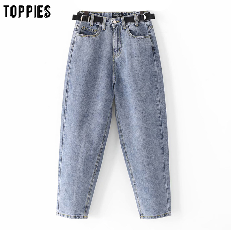 Toppies Blue Jeans Pants Elastic Waist Harem Pants High Waist Trousers Womens Clothings Mujer Pantalones