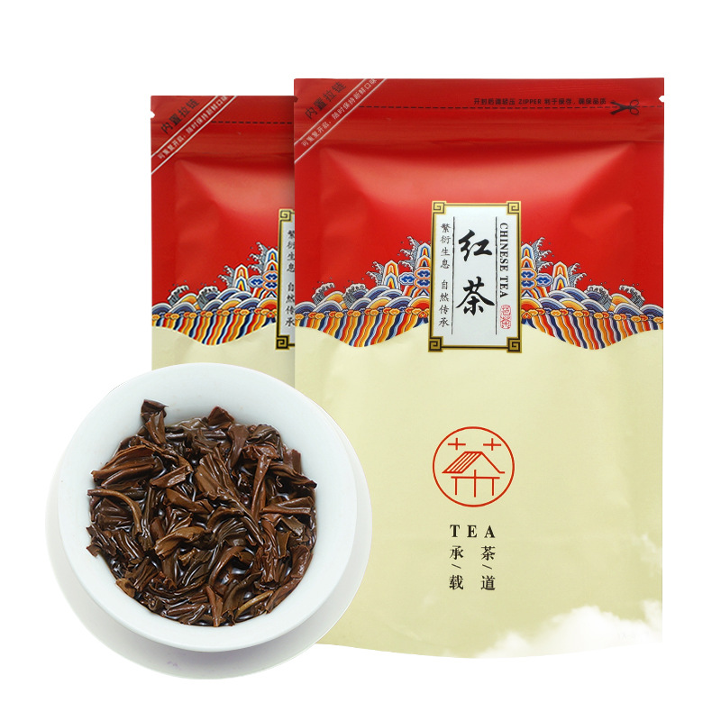 2019 Chinese High quality Lapsang Souchong Black tea Wuyi Lapsang Souchong Tea Zheng Shan Xiao Zhong Tea For Lose Weight 1