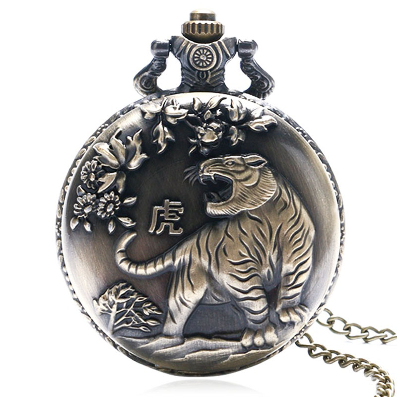 Vintage Large Bronze Embossed Tiger Down The Mountain Retro Pocket Watch