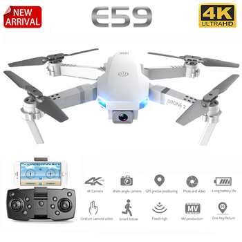 цена на E59 RC Drone 4K HD Camera Professional Aerial Photography Helicopter 360 Degree Flip WIFI Real  Time Transmission Quadcopter