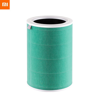 Original Xiaomi Air Purifier Filter Enhanced Version S1 Spare Parts Sterilization Purification Of Pm2.5 Formaldehyde Removal
