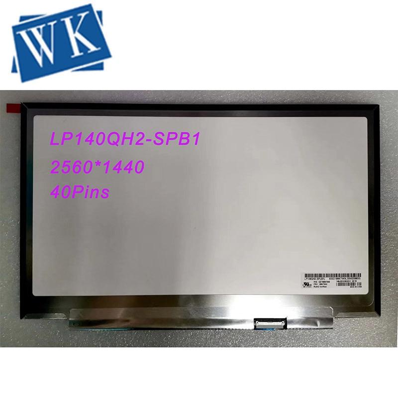 "TP LG LP173WF2 A1 17.3/"" 120Hz GLARE TYPE LCD PANEL"