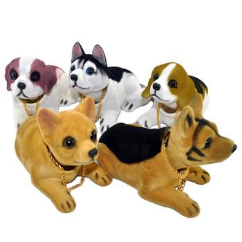 Ozdoba samochodu potrząsając psem kiwając pies Car Styling śliczne Bobblehead pies lalka potrząsa głową na dekoracja do wnętrza samochodu tanie i dobre opinie CN (pochodzenie) Światłowód plastikowy 0 2kg