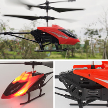 Drony zabawki dla dzieci zabawki dla dzieci 2 5 kanałowy helikopter RC Mini helikopter Mini Drone Dron helikopter RC prezent Gyro żółty tanie tanio Metal Z tworzywa sztucznego 10 Meters 23*4*11cm Mini Drone RC Helicopter Mini Helicopter Mini Drone Mode2 Mode1 Silnik szczotki