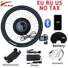 Комплект для переоборудования электрического велосипеда imortor