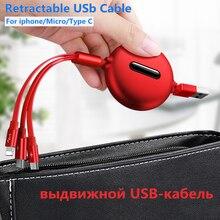 3в1 USB Тип C для iPhone зарядное устройство кабель 120см 3А быстрых Android телефонов микро Тип C для зарядки
