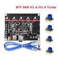 BIGTREETECH BTT SKR V1.4 kontrol panosu SKR V1.4 Turbo 32Bit TMC2208 UART TMC2209 TMC2130 SPI SKR V1.3 MKS GEN L 3D yazıcı parçaları