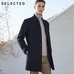 Избранное мужское шерстяное пальто новое деловое волнистое шерстяное пальто SIG   419427561