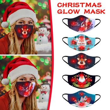 LED Christmas Mask for Adult Light Up Mask Christmas Lights Glowing Mask For Men And Women Elastic Hanging Ears Face Mask#BL5 image