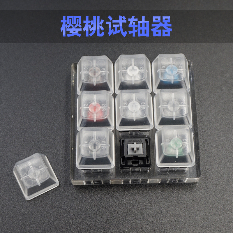 Acrylic <font><b>Keyboard</b></font> <font><b>Tester</b></font> Plastic Keycap Sampler for <font><b>Mechanical</b></font> Cherry MX Switches Touch of test switch Translucent Keycaps image