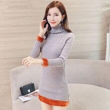 New Womens Plus Velvet Sweater Winter 2019 Fashion Pullover Turtleneck Liner Thicken Warm Slim Knitted