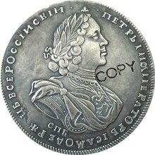 1725 Питер я российские монеты КОПИЯ Тип-1 шт