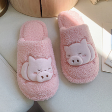 2019 New Winter Indoor Cute Pig Slippers Flat Furry Home Cartoon Women Plush Slippers Unisex Couple Animal Warm Non-slip Shoes mntrerm 2018 cute mouse animal prints home comfortable indoor home practical plush non slip fleeces warm slippers women