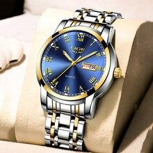 Часы наручные LIGE Мужские кварцевые, модные спортивные полностью стальные золотистые деловые брендовые Роскошные водонепроницаемые