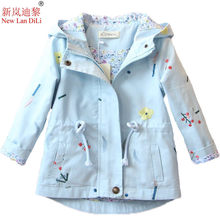 Baby Girls Jacket New Autumn Jacket For Girls Trench Coat Kids Spring Outerwear Coat For Girls Windbreaker Children Clothes(China)