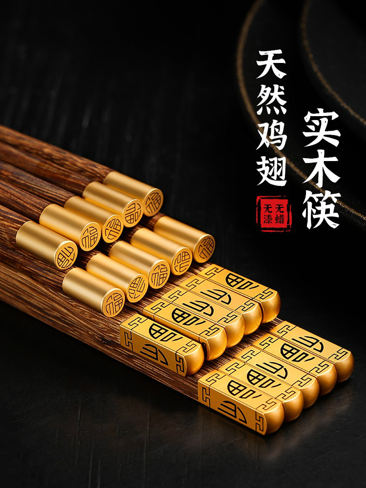10 пар/лот деревянные палочки для еды без лака воск Бытовая