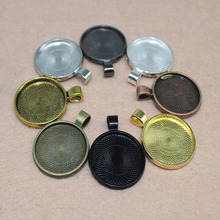 10Pcs/lot 25mm Inner Size 8 Colors Plated Classic Pattern Fit Glass Cabochon Base Setting DIY Jewelry Making Findings